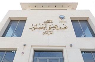 افتتاح مكتبة نصف عيسى العصفور العامة في مهرجان القرين الثقافي