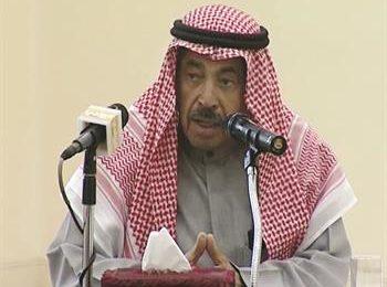 مجلس أمناء جديد لمؤسسة عبدالعزيز سعود البابطين الثقافية