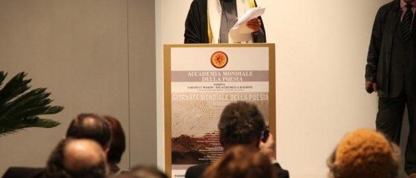 الأكاديمية العالمية للشعر في فيرونا تجدد الرئاسة الفخرية للشاعر عبدالعزيز سعود البابطين