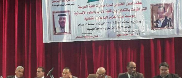 كونا: مؤسسة عبد العزيز سعود البابطين تؤكد مواصلة مسيرتها الثقافية التنويرية