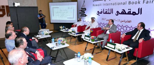 متخصصون يبحثون على هامش معرض الكويت الدولي للكتاب تحديات التكنولوجيا والنشر الرقمي