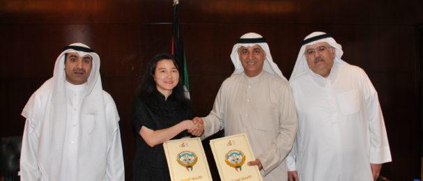 (المجلس الوطني للثقافة) يوقع اتفاقية مع دار صينية لتوزيع اصداراته الكترونيا
