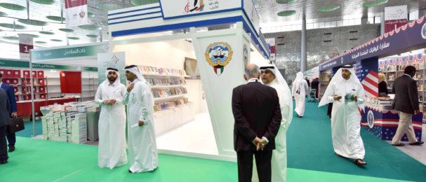 38 دار نشر من الكويت تشارك بمعرض الدوحة للكتاب